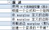 R语言实战(7)——基本统计分析