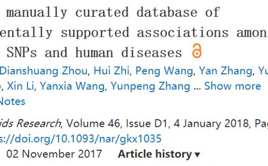 MSDD:miRNA SNP与疾病相关的数据库