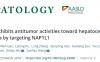 文献解读:功能基因的顶级科研思路