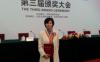 李霞教授在肿瘤组学大数据研究中一年内连发3篇顶刊SCI