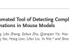 胡盛寿院士组研发小鼠复杂先天性心脏病自动鉴定系统