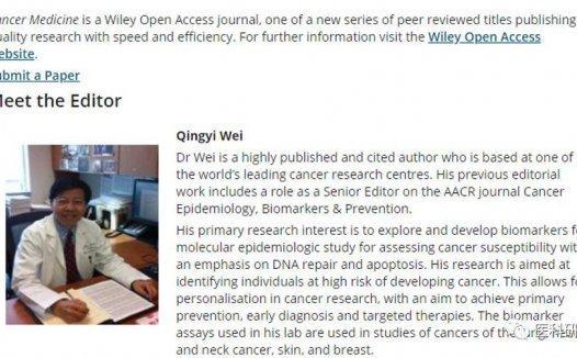 Cancer Medicine影响因子3.3分 接受生信数据挖掘类文章