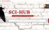 Sci-Hub能打开却用不了?修改电脑DNS试试!