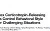 周江宁组发现脑内负责压力应对行为的神经元