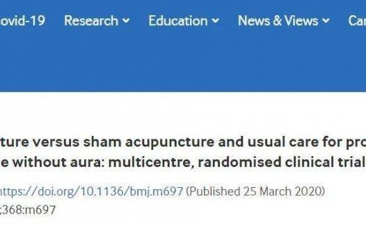 华科临床试验表明针灸可有效治疗偏头痛