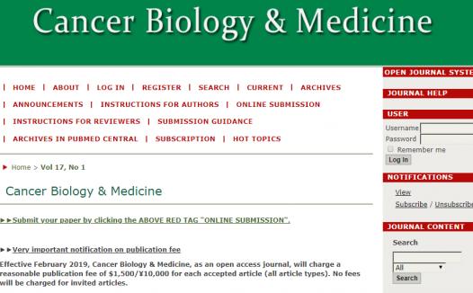 Cancer Biology & Medicine即时影响因子5.4分