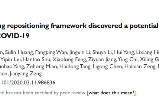 曾坚阳/朱凤才等合作团队发现新冠肺炎潜在药物
