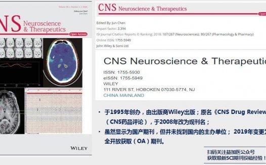 CNS Neuroscience & Therapeutics影响因子3.3分