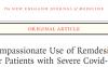 瑞德西韦治疗重症新冠肺炎有效