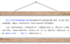 浙江大学医学院张岩-傅国胜联合课题组招聘博士后!