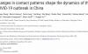 复旦大学余宏杰课题组研究表明 人群隔离有效避免了上海成为第二个武汉