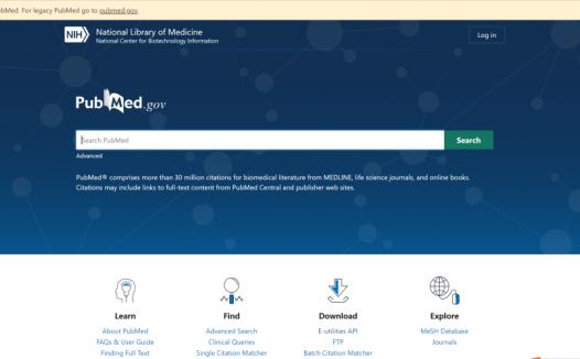 PubMed文献检索的详细技巧方法