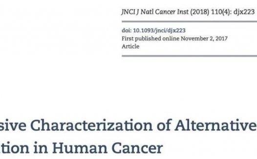 生信分析思路:泛癌多聚腺苷酸化文献解读