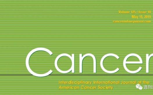 Cancer影响因子6分 无版面费