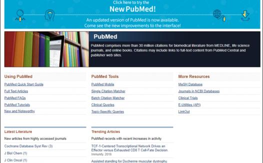 新版PubMed正式上线