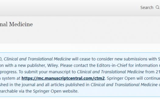 clinical and translational medicine影响因子预测8分 复旦大学特聘教授主编