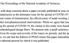 PNAS收到科学家们的联名撤稿要求