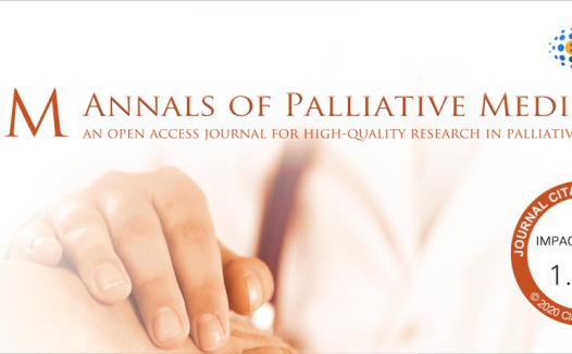 Annals of Palliative Medicine(APM)2020年影响因子1.681分