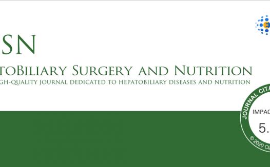 Hepatobiliary Surgery and Nutrition(HBSN)2020年影响因子5.296分