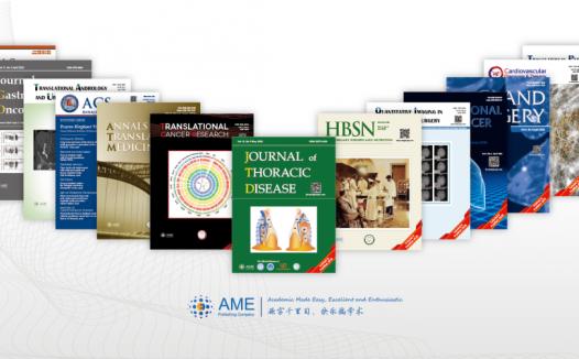 2020年AME旗下13本期刊获最新影响因子