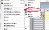 Origin软件中使用Excel编辑数据表格并绘制图形