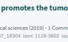 Bioscience reports 深陷造假风波 试图挽回口碑重新获得信任