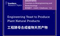 Frontiers in Bioengineering and Biotechnology专刊征稿