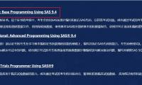 如何考取SAS全球认证(Base)— 经验分享篇