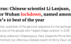 """李兰娟院士就被《Nature》杂志评为""""2020年度十大科学人物""""发表声明"""