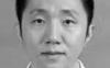 广东省人民医院胸外科叶雄医生劳累过度不幸猝死