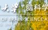浙江大学一月内连续发表5篇神经科学领域高水平的论文(Neuron\NC\Cell Reports)