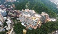 香港大学校长博士后奖学金计划开放招聘