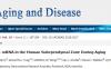 IGF家族成员对人类与年龄相关的细胞增殖和神经元分化标记的影响