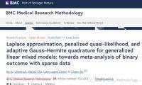 广义线性混合模型与拉普拉斯近似、高斯求积与零事件