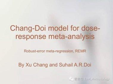 模板:剂量-反应方法学部分描述