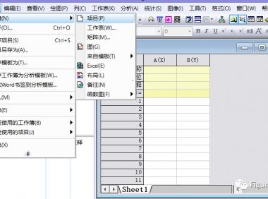利用Origin计算EC50绘制拟合曲线教程