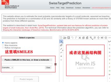 SwissTargetPrediction:小分子药物预测作用靶点的在线平台